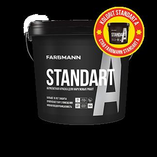 Farbmann STANDART А - краска на акрилатной основе для наружных работ