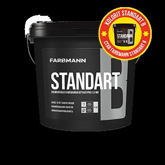 Farbmann Standart B - декоративная силиконовая структурная штукатурка «барашек».