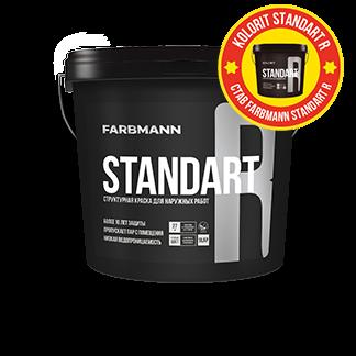 Farbmann Standart R - водно-дисперсионная краска для наружных работ