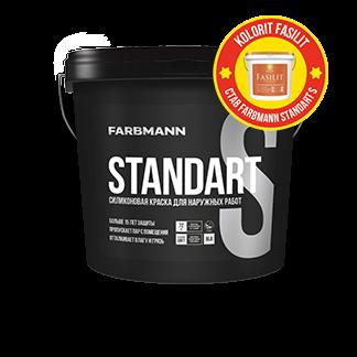 Kolorit STANDART S - Латексная силиконовая краска