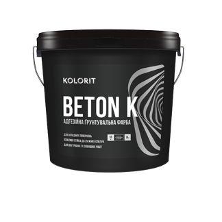 Kolorit Beton K - адгезионная грунтовочная краска для сложных поверхностей.