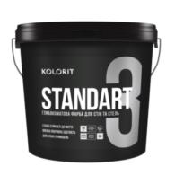 Kolorit STANDART 3 - матовая стойкая к мытью латексная краска для внутренних работ на акрилатной основе.