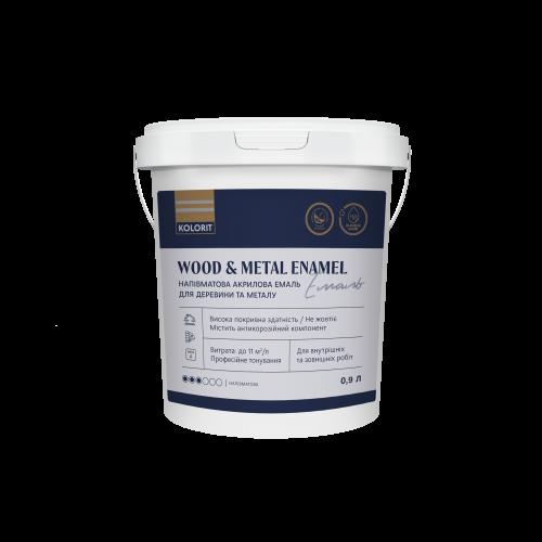 Kolorit Wood and Metal Enamel - акриловая эмаль для древесины и металла
